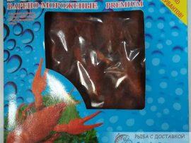 Раки варено-мороженые в вакуумной упаковке